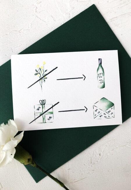 geometryczne serce _ design your wedding _ rebus_
